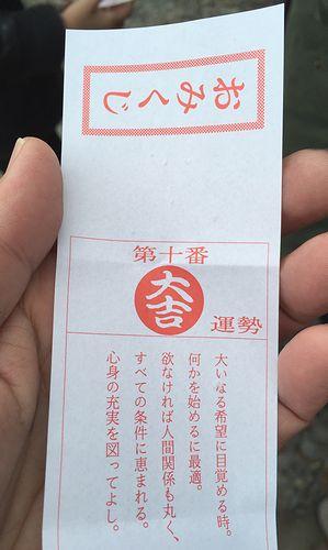 s-DMC_0101.jpg