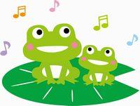 カエルの合唱-1.jpg