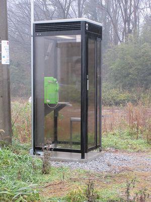 公衆電話BOX(ブログ用).jpg