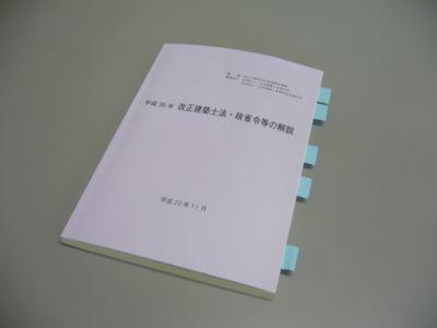 s-P1030321.jpg