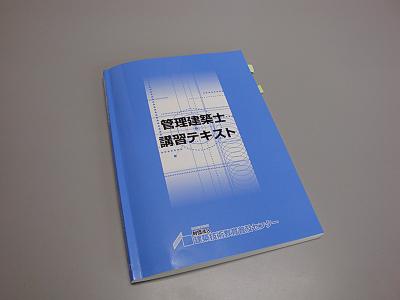 s-DSC01559.jpg